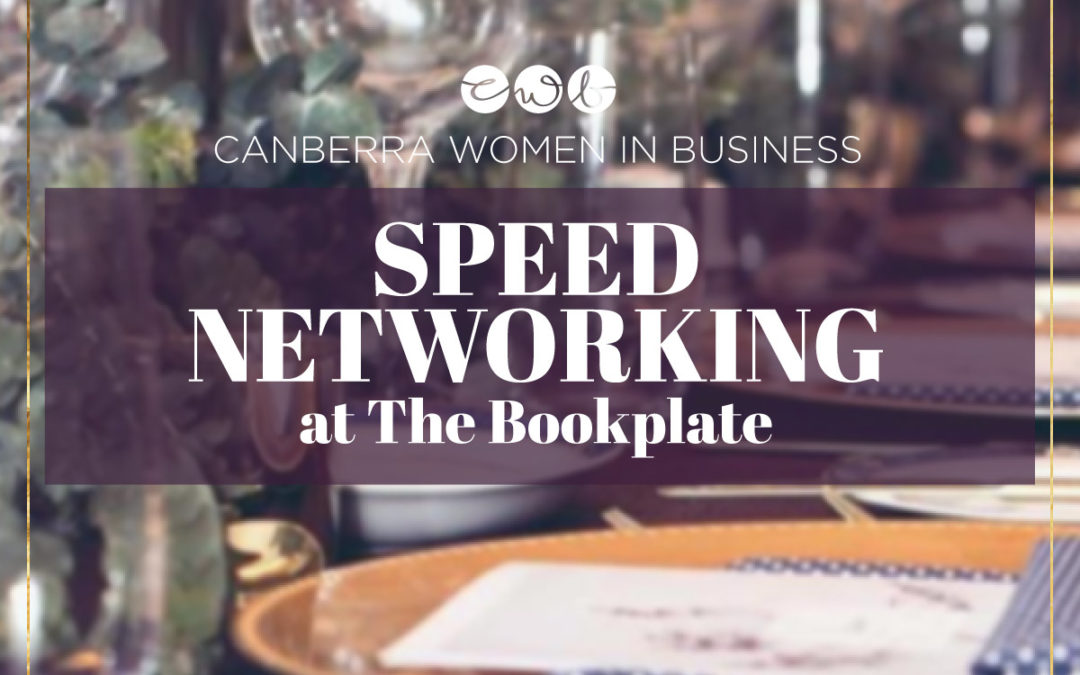 January 2017 Speed Networking Event wrap up