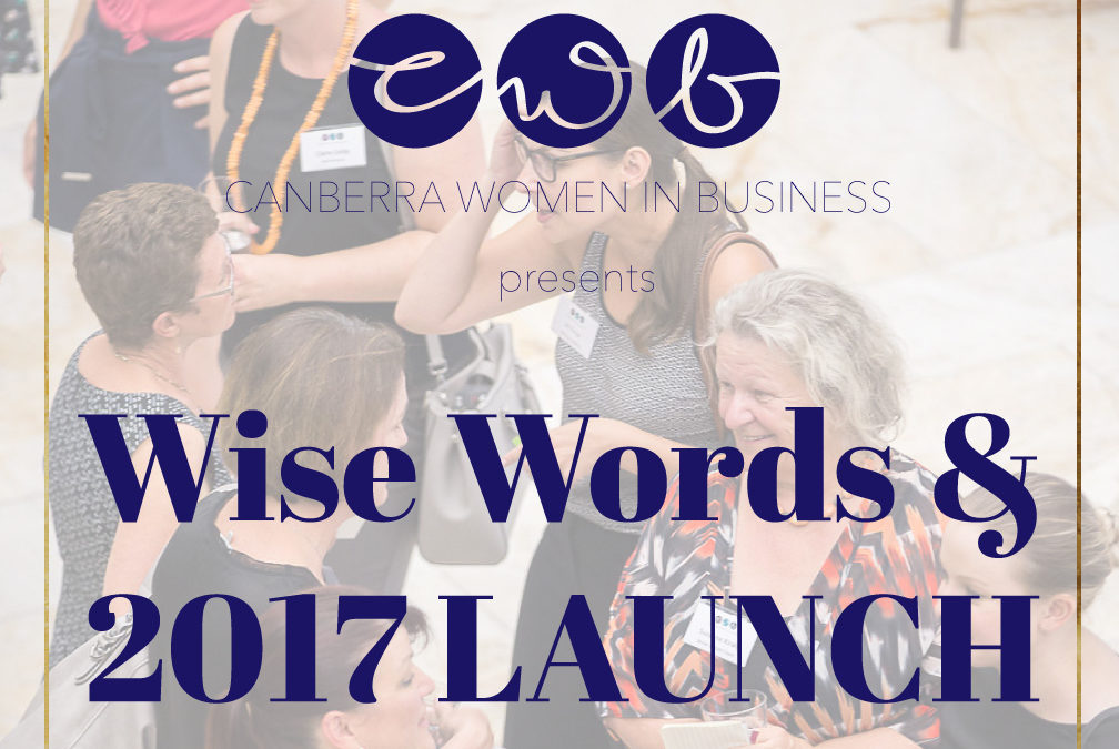 February 2017 Launch & Networking event wrap up